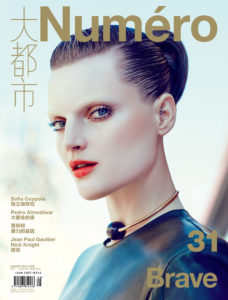 txema-yeste-numero-china-guinevere-van-seenus-cover