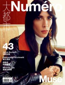 txema-yeste-numero-china-jamie-bochert-2014-new-york-cover