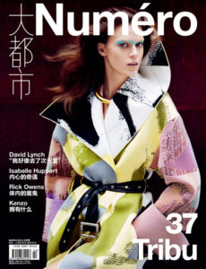 txema-yeste-numero-china-tess-hellfeuer-cover