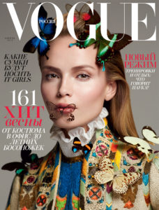 txema-yeste-vogue-russia-natasha-poly-cover