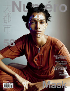 Numero-China-Pooja-Mor-Ava-Mcavoy-Connor-Newall-Erin-Mommsen-cover
