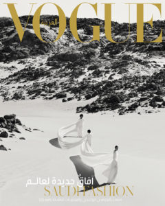 txema-yeste-vogue-arabia-2020-sophie-alshehry-domie-amira-al-zuhair-12