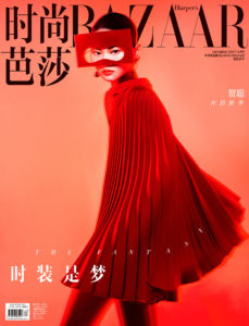 txema-yeste-harpers-bazaar-china-he-cong-dior-archive-13